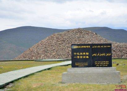 """新疆""""金字塔""""未解之谜,高15米直径76米,建造者至今仍是千古之谜"""