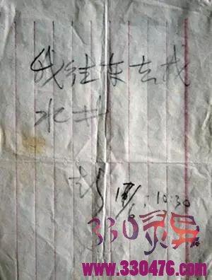 科学家彭加木在新疆罗布泊是怎么失踪的?到底有什么秘密?