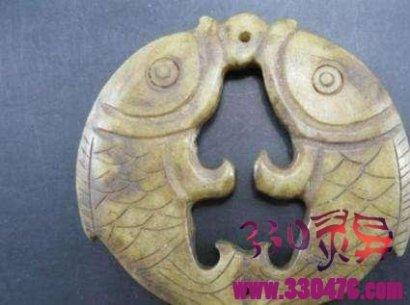 中国十大灵异事件(一)双鱼玉佩事件