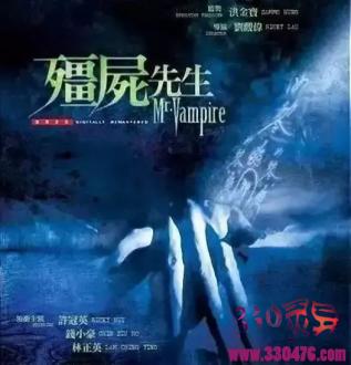林正英,香港影坛的传奇人物,僵尸片的开山祖师