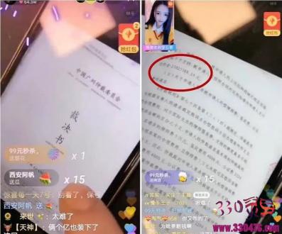 快手最惨网红刘一手,他10天赔款2300万!天佑直言:两年白干了!