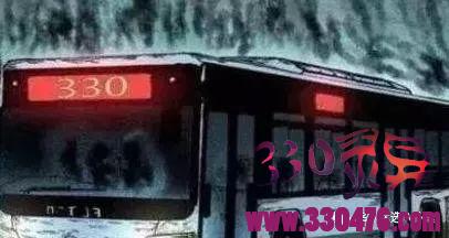 轰动北京的330路公交车的神秘消失事件背后的真相
