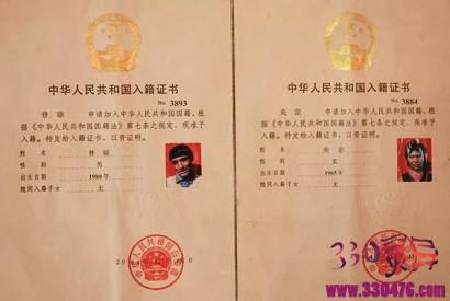 郑律成、马海德、爱泼斯坦、魏璐诗、陈必娣,特批!加入中国籍的5个外国人