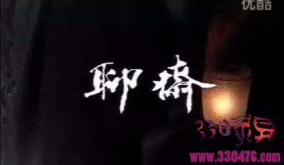深度揭秘87年版聊斋缺少的2集,因太恐怖被禁播?!