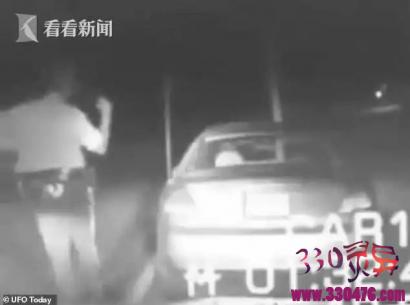 警察深夜查车亮光闪过原地消失 外星人带走了?