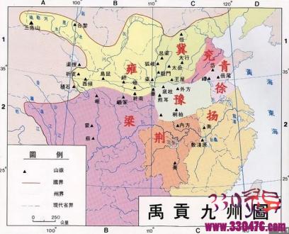 中国的省份简称是怎么来的?