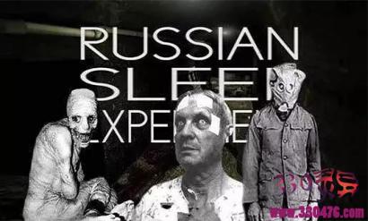 前苏联反人类秘密试验,多久不睡可导致精神崩溃