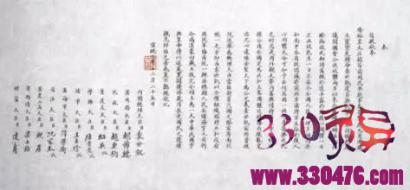 成吉思汗陵墓:1939年国民政府为什么要迁移成吉思汗陵墓?如果不迁,恐蒙古分裂
