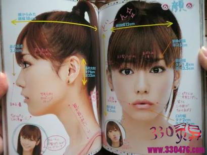 日本第一美女名媛陆奥亮子发型、儿子、生平