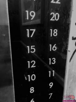 天津日报大厦:天津第一灵异地传言闹鬼的这幢大厦,没有14楼