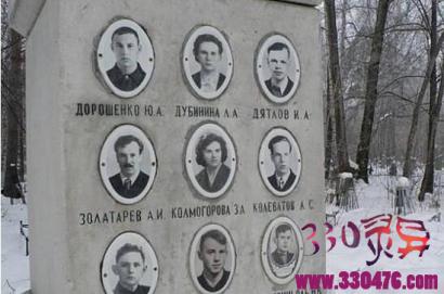 迪亚特洛夫事件:9名滑雪者被极端力量神秘球体杀死