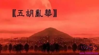 3分钟搞清300年魏晋南北朝乱世
