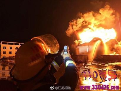 江苏盐城化工厂爆炸事故已致44人遇难 企业相关人员被控制