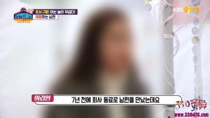 韩国女向KBS电视台哭诉,我的丈夫有女装癖......