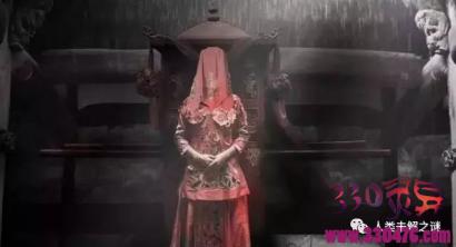 叶世荣冥婚:冥婚记录,与想象中有些不同…慎入!