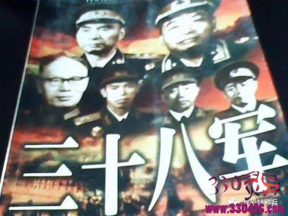 """""""38军""""""""装甲六师"""" 名虽易 威犹存——永远的光荣与辉煌"""