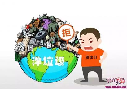 """洋垃圾洗干净运到中国!美国""""堆积成山""""的洋垃圾就是这样害人的"""