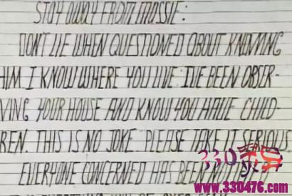 瑟克维尔的幽灵写手:校车女司机出轨被曝光,写信的人却是幽灵???