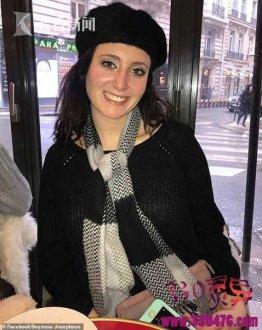 美国女大学生萨曼莎·乔瑟夫森酒吧门口上错网约车 遭歹毒司机绑架抛尸