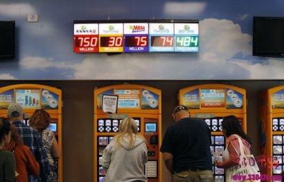 美国强力球彩51亿彩票在威斯康星州新柏林巨奖诞生