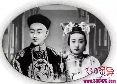 珍妃死因大揭秘:将上海市长800万卖掉,案发后被扒光裤子打屁股