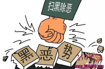 组织、介绍卖淫!还有未成年人……花溪一恶势力犯罪集团李云健,张亚东,任磊,陈奕聪等10人被判刑