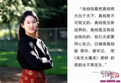张纯如把南京大屠杀告诉外国人,被日本特务逼到自尽