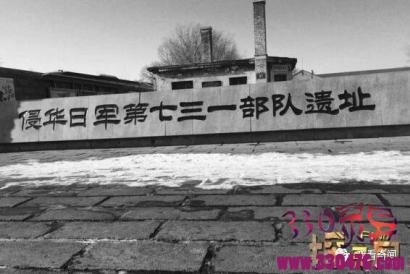 日军731遗址闹鬼事件,一对男女被扒光衣服活活吓死