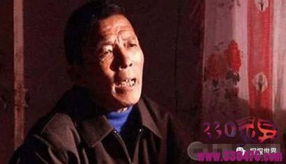 中国ufo悬案黄延秋事件真相是什么?