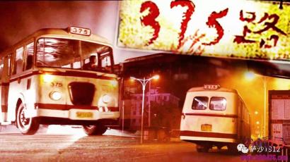 北京375路公交车灵异事件,北京375路公交车凶杀案与北京375路公交车交通事故你更相信哪个说法?