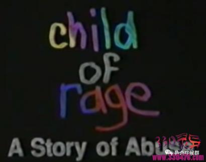 黑视界:从一个6岁愤怒的孩子说起