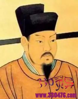 """""""宰相肚里能撑船""""中的这个宰相原来指的是王安石"""