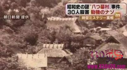 杉泽村,巨头オ,池添村,下多岛村日本灵异传说中绝对慎入的恐怖村落,被秘密地从地图上抹去!
