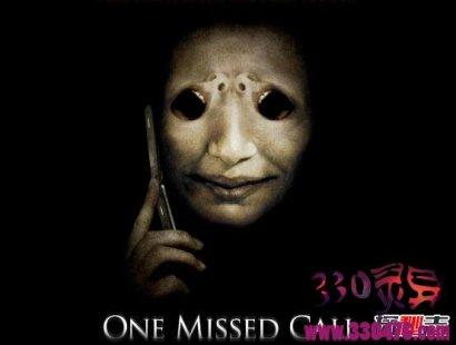 13个13灵异电话真相:江西灵异电话事件,已逝女教师闹鬼哭泣!还有多少人记得?