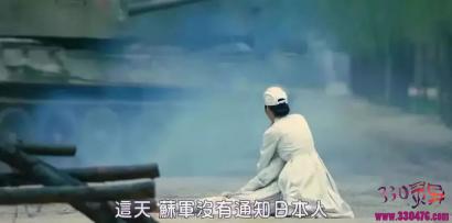 八路军在日本电影中是什么形象???