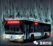 北京330路公交车灵异事件大揭秘