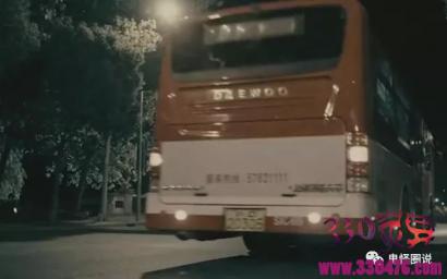 北京330公交车灵异事件,鬼上车后引起的车祸?