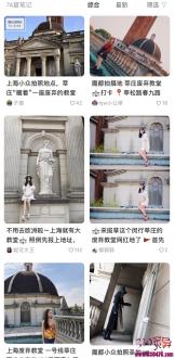 """上海第一网红""""鬼楼""""莘庄一座烂了近20年的""""黑暗教堂"""""""