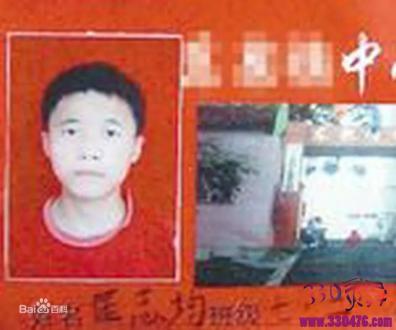 台湾红衣小女孩与重庆红衣男孩事件