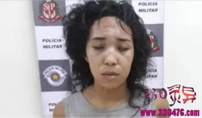 巴西少女Karina Roque误信黑魔法,吃掉弟弟下体!