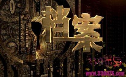 中国真实灵异事件绝密档案:天津公安局37大灵异档案解密!这些灵异事件都是真实发生过的...