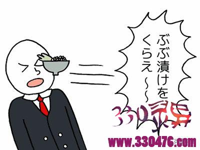 地域黑:日本地域黑互喷!从东京到大阪,撕到天昏地暗...