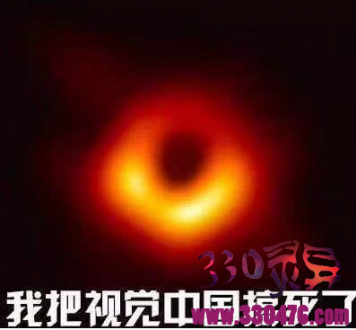 """视觉中国版权纠纷:视觉中国""""黑化""""史"""