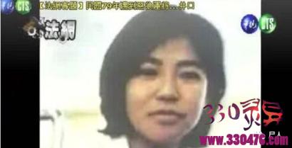 井口真理子命案灵异事件:日本女学生井口真理子到台湾旅游,惨遭分尸