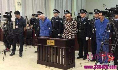 """贵阳市""""关于卢起兴、钱作为、杜如松故意杀人案,容留他人吸毒案""""卢起兴被判死刑!"""
