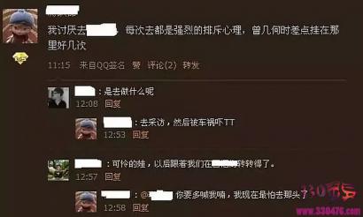 云南灵异事件:同街一周内3个女人跳楼自杀,讲讲我在工作时遇到的各种诡异经历