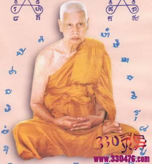 泰国古曼童大师龙婆炎还在世吗?