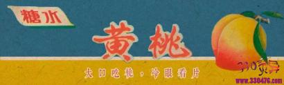 香港金像奖影后曾美慧孜:怎么才能当好一个影后?用心演好每一个配角