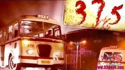 北京深夜375路超灵异事件,晚上超过12点不要坐公交