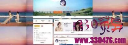 李小璐微博删掉与贾乃亮结婚背景照;杨烁工作室否认聊天截图